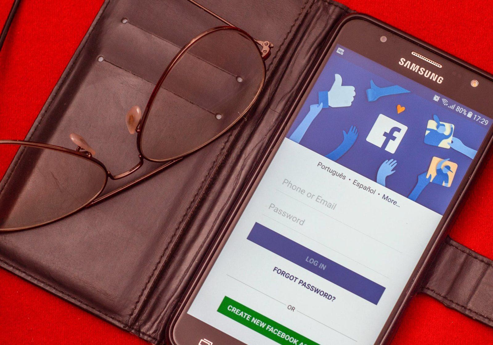פרסום בפייסבוק לעסקים קטנים – מדריך מהיר (טופס לידים)