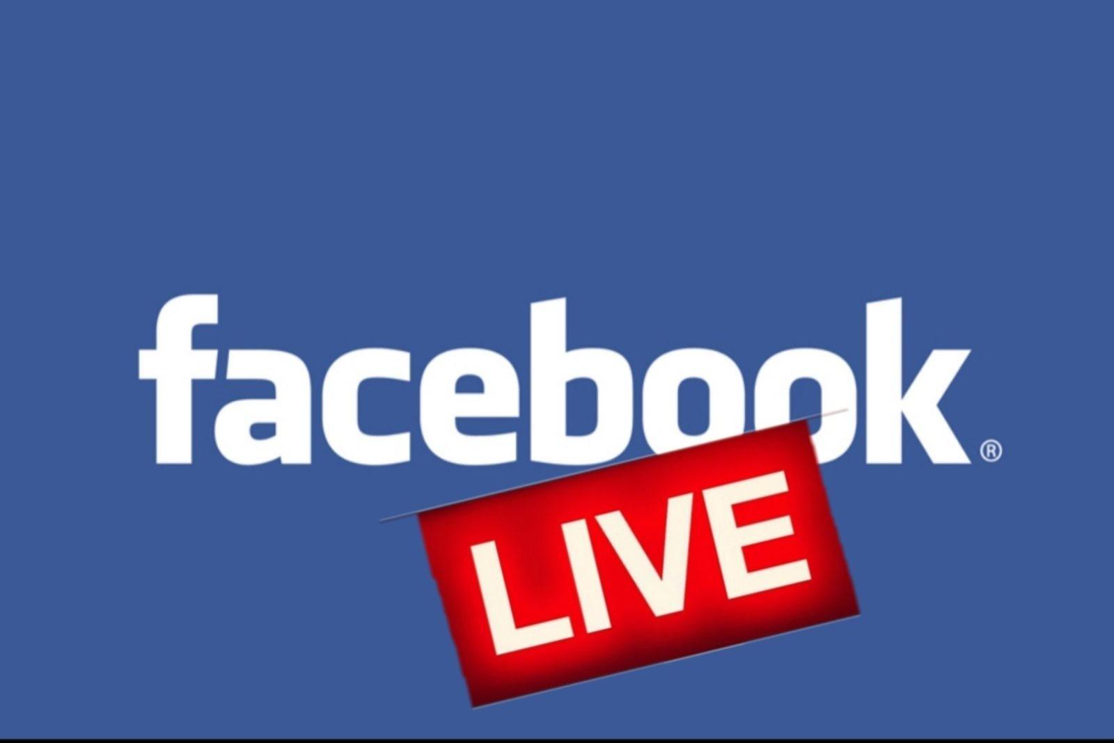 איך עושים שידור לייב משותף בפייסבוק