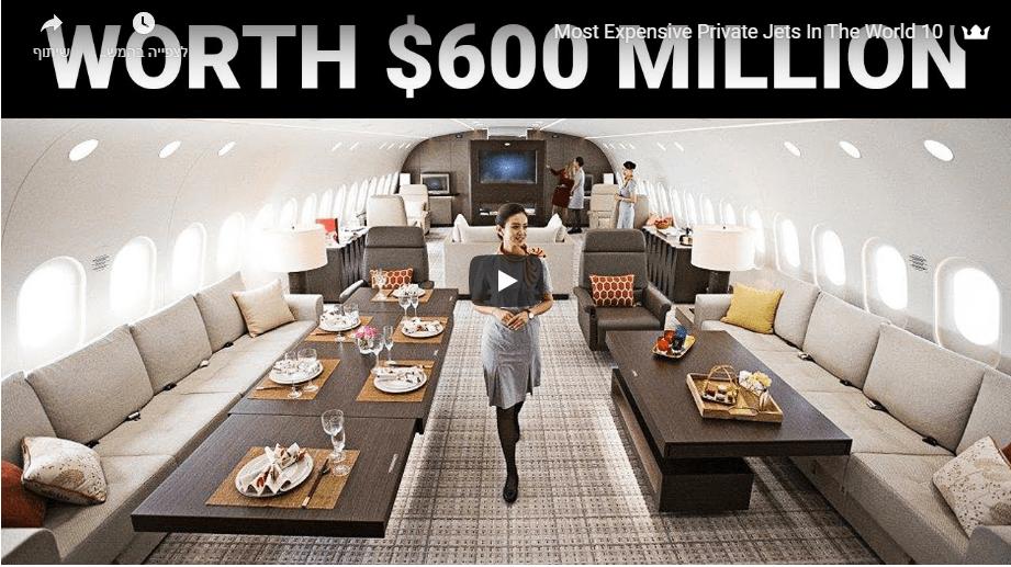 20 המטוסים הפרטיים הכי יקרים בעולם