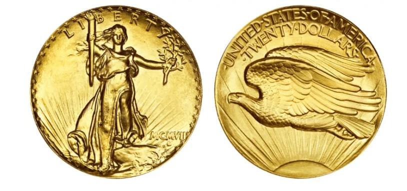 10 המטבעות היקרים ביותר בעולם